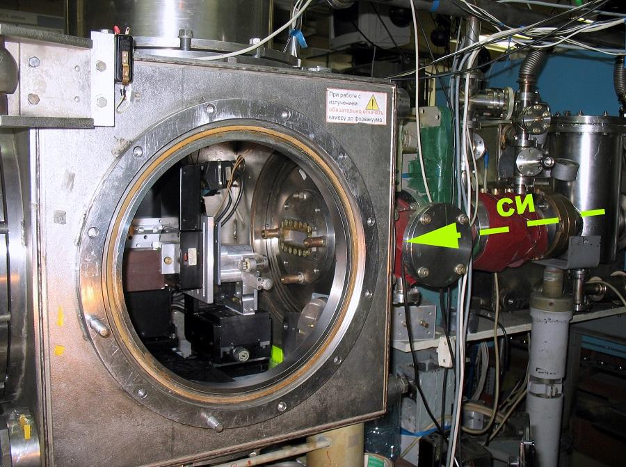станция рентгеновской литографии на ВЭПП 3 внешний вид